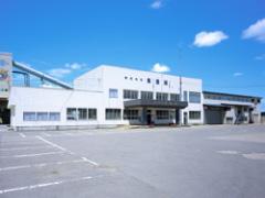 鮭川作業センター外観