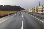 真室川鮭川線道路改良