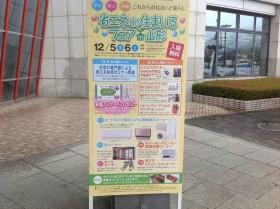 photo20141206114347